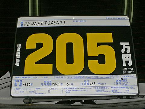 1205311.jpg