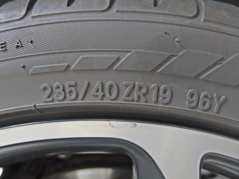 1709282.jpg